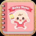 赤ちゃんノート 育児のメモ・日記・思い出の記録
